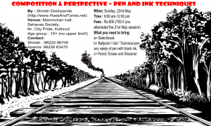 Composition and Perspective workshop Poster - 22 May 2016